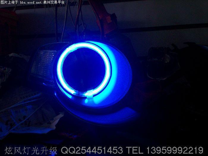荣威W5灯光改装海拉5双光透镜海拉5透镜的安装