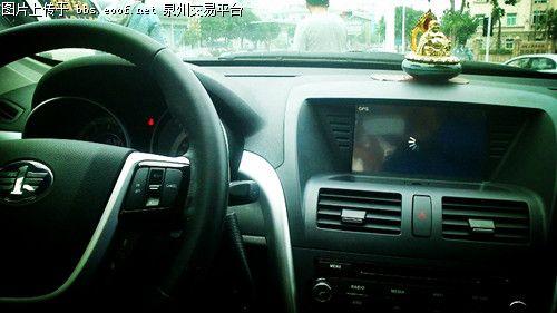 原一汽奔腾x80升级dvd导航 高清图片