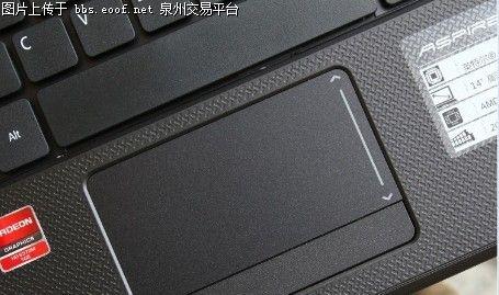 宏基4738G笔记本的触摸鼠标不管用了怎么回事