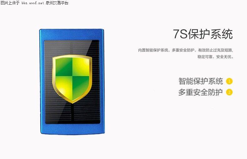 49.9包邮新品太阳能移动充电器2W毫安